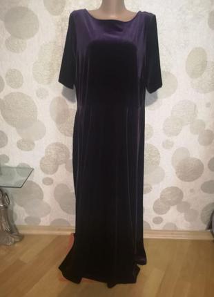 Вечернее длинное велюровое  платье