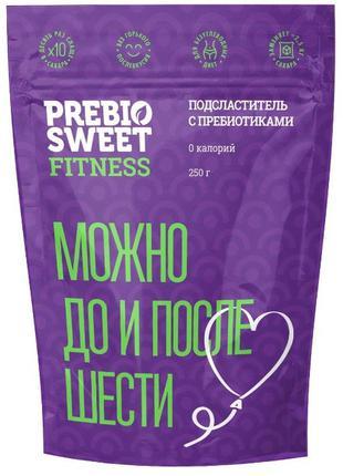 Заменитель сахара Prebiosweet Fitness / Пребиосвит Фитнес, 250 г.