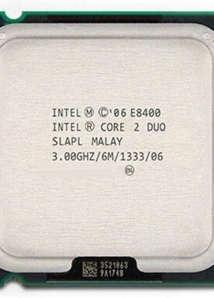 S775 Intel Core™2 Duo E8400 (2 ядра, 3 GHz 1333 MHz 6 MB)