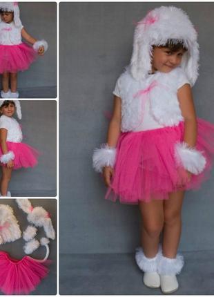Детский карнавальный новогодний костюм Собачка девочка