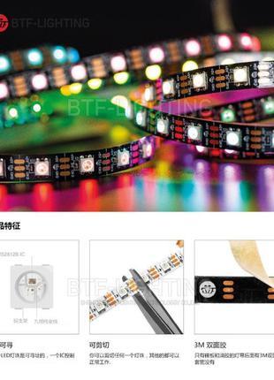 Светодиодная, адресная RGB лентаWS2811, WS2812B 30/60/100/144 ...