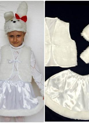 Детский карнавальный новогодний костюм Зайка 1, рост 95-120