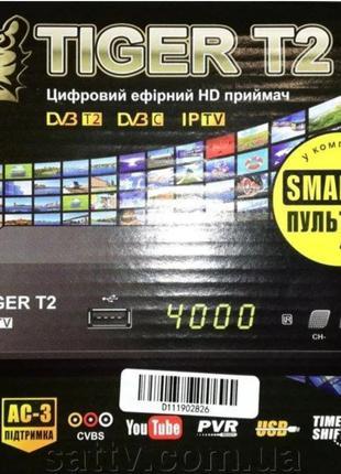 Ресивер Tiger T2, IPTV