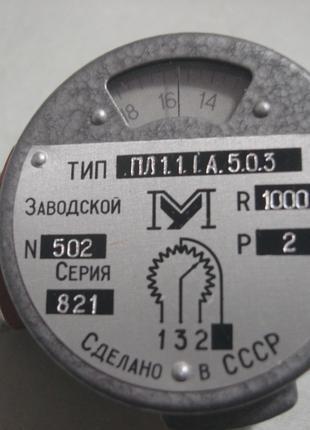 Резистор   переменный  ПЛ