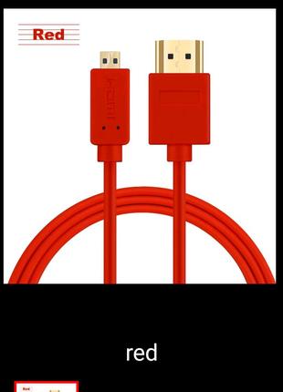 Кабель HDMI на mini HDMI 1 метр