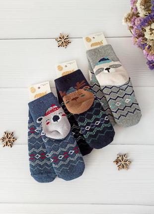 Махровые носки для мальчика 5-6 лет, набор 3 пары, турция арти
