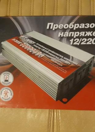 AVS A78003S - Преобразователь напряжения AVS Автомобильный инв...