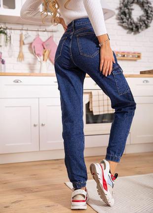 Высокие джинсы женские с карманами. супер качество!