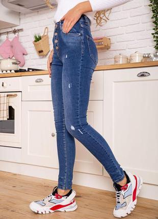 Высокие джинсы на пуговицах! Акция