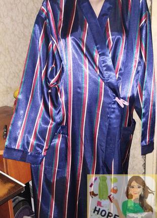 Полосатый длинный атласный халат,(без пояса).  48/56