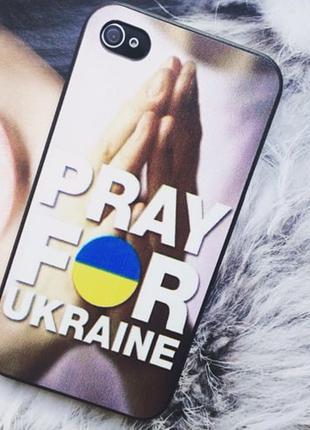 Пластиковый чехол Pray For Ukraine для IPhone 4/4s