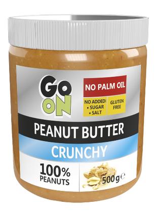Арахисовое масло Go On Crunchy 500г 100% арахиса без добавок