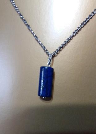 Новый кулон содалит (лазурит) натуральный камень подарок девушке