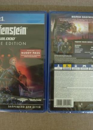 Wolfenstein Youngblood Рs4 Deluxe Edition. Диск Новый, русский