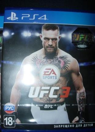 UFC 3 - Новый диск, русская версия. (Магазин) PS4