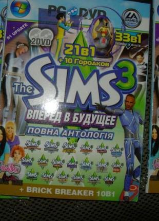 The Sims 3, Симс 3. PC-DVD Максимальное издание на 2-х Дисках ...