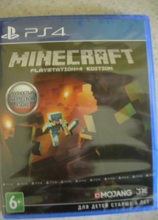 Minecraft Ps 4 Edition. Диск Новый, русская версия и обложка