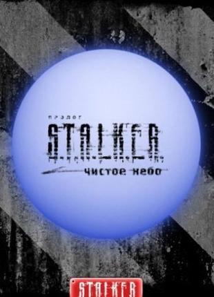 Артефакт из игры STALKER: Clear Sky Сталкер Новый! (Светильник...