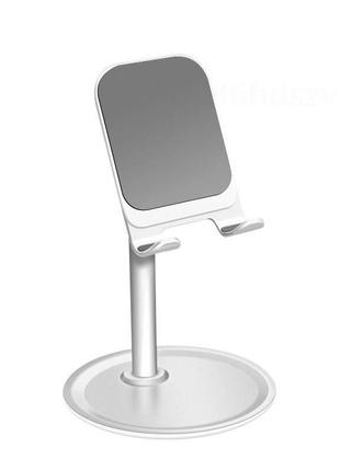Настольная подставка держатель для телефона или планшета