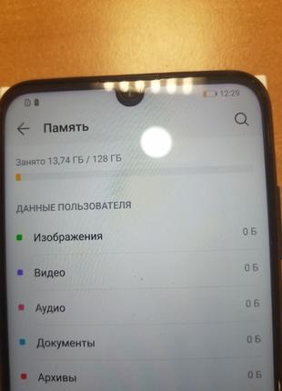 Huawei Honor 10 lite 6+128Gb LTE Black HRU-AL00