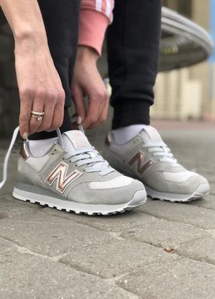 Женские замшевые кроссовки нью беленс new balance 574 grey