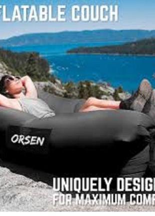 Диван-шезлонг Orsen, надувний, водонепроникний надувний диван