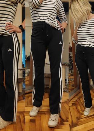Спортивные штаны брюки спортивки с полосками