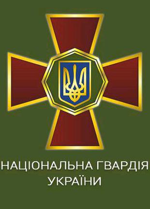 Служба за контрактом ВЧ 2260