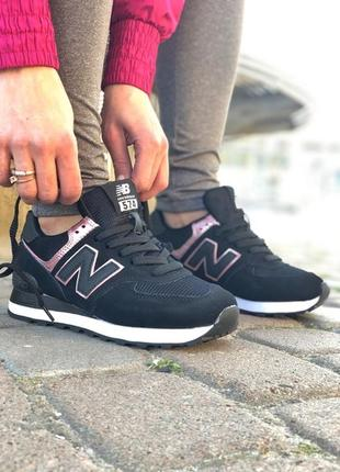 Женские чёрные замшевые демисезонные кроссовки нью беленс new ...