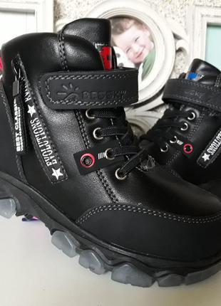 Зимние ботинки на мальчика 27-30 размеры