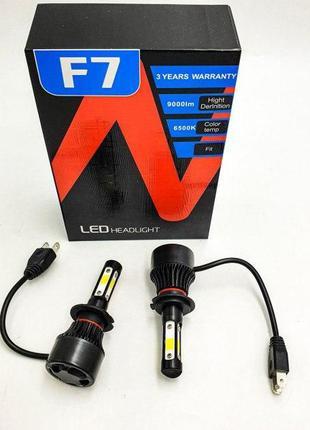 Светодиодные LED лампы F7 H4, H7, H11 авто-лампы, кулерное охл...