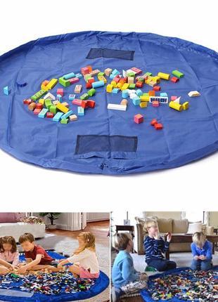 Сумка-коврик для игрушек и lego