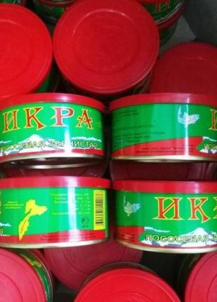 Икра красная  (Камчатка) лососевая зернистая