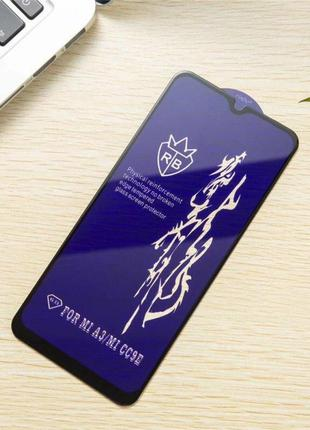 Защитное стекло PREMIUM Xiaomi Redmi Note 4/Note 4X