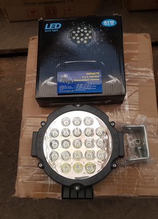 Фара LED круглая черная 51W, 21 лампа, 10/30V 6000K