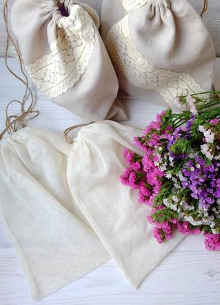 Набор мешочков, эко торбочки, мешки для хранения, для продукто...