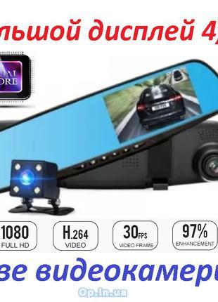 Зеркало видеорегистратор с двумя камерами Car DVR Mirror XH303TP