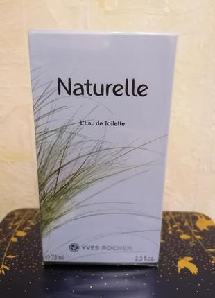 Naturelle Туалетная вода Натюрель Ив Роше Yves Rocher