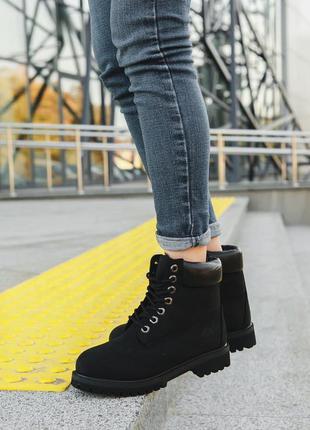 Timberland  🍏 зимние женские мужские ботинки тимберленд