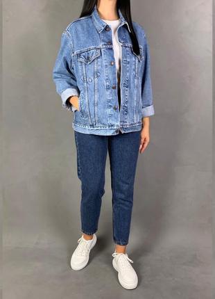 Куртка джинсовая бойфренд оверсайз джинсовка  levi's.