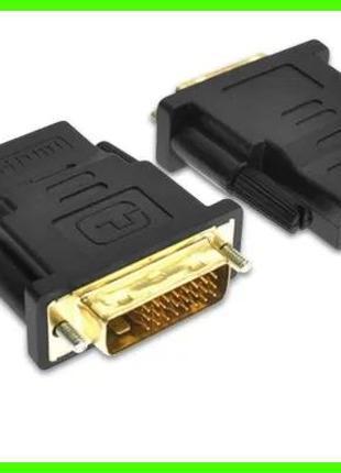 Переходник DVI 24+1 pin Male - HDMI Female для мониторов и вид...