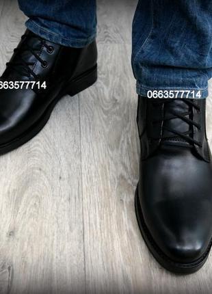 Зимние мужские классические ботинки натуральная кожа шнурок и ...