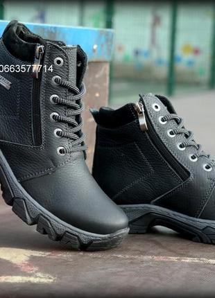 Детские подростковые зимние ботинки кожаные две молнии прошиты...