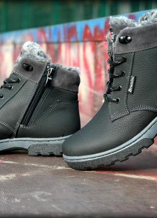 Детские подростковые зимние кожаные ботинки молния прошиты мех...
