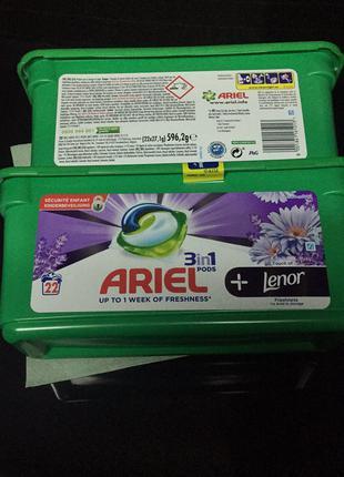 Ariel 3x Action + Lenor капсулы для стирки универсальные, 22шт