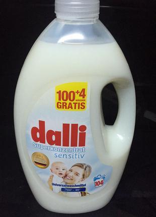 Dalli Sensitive суперконцетрат гель для стирки на 104 стирки