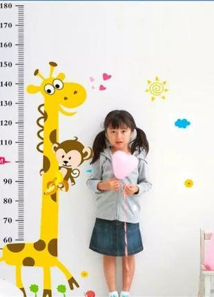 Наклейка ростомер в детскую «жираф»
