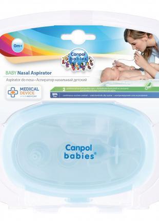 Аспиратор для носа - 5/119, Canpol Babies