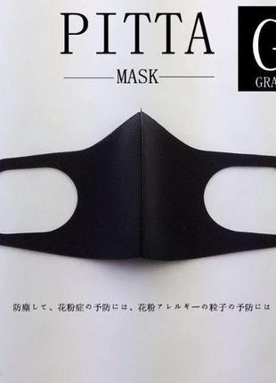 Многоразовая защитная маска для лица Маска Питта унисекс Mask Pit