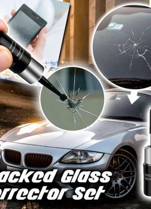 Полимер для ремонта автомобильных стекол (трещин,сколов,паутин)